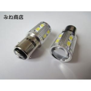S25/BAY15D(180°ピン段違い/ダブル)米国 CREE LED/2個セット(白・橙)|mine-shop