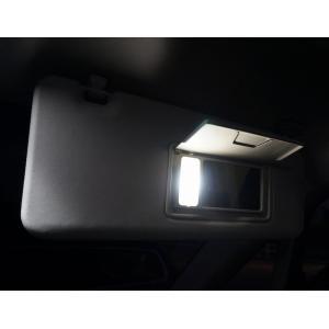 三菱デリカD:5/LED(SMD)バニティランプ/DELICA D:5|mine-shop
