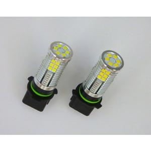 [強烈な輝度 2500ルーメン] LEDフォグランプ/Epistar 3030 LED/2500LM(ホワイト・イエロー)PSX26W|mine-shop