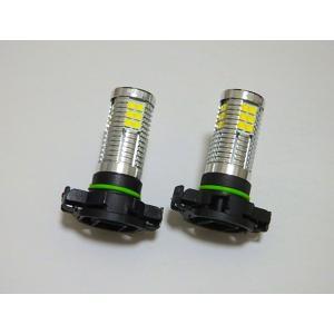 [強烈な輝度 2500ルーメン] LEDフォグランプ/Epistar 3030 LED/2500LM(ホワイト・イエロー)PSX24W|mine-shop