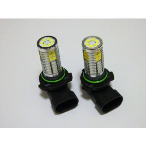 [強烈な輝度 2500ルーメン] LEDフォグランプ/Epistar 3030 LED/2500LM(ホワイト・イエロー)HB4(9006)|mine-shop