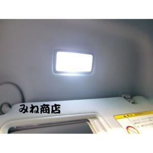 カムリ ハイブリッド LED(SMD)バニティランプ!! CAMRY HYBRID/AVV50 mine-shop
