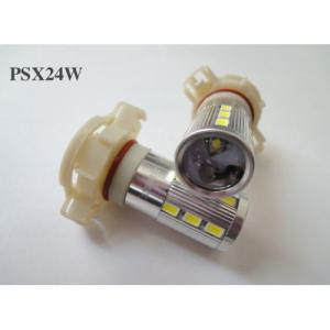 [セール商品] ハイルーメン 米国 CREE 12W/フォグランプ専用 LED/PSX24W|mine-shop