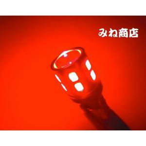 21系クラウン(前期/後期)CREE LED バックフォグランプ!! GRS21#/AWS21#/ARS210|mine-shop