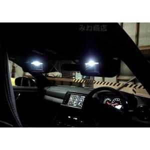NISSAN GT-R 専用!! LED(SMD5050) バニティ(バイザー)ランプ/GTR R35(2017・2018〜)|mine-shop