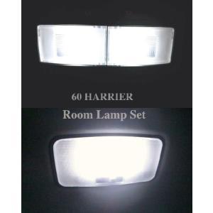 60系ハリアー/2835 Power LED フロント&リアルームランプ!! 60 HARRIER/AVU65・ZSU6# (前期) mine-shop