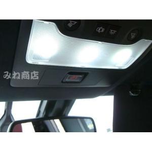 LEXUS IS350/300h/250/200t 専用 High Lumen 2835SMDフロントドーム&マップランプ!! GSE3#/AVE3#/ASE30(前期/後期)|mine-shop