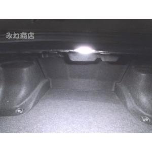 20系マジェスタ/LED(CHIP ON BOARD)トランク灯/200 CROWN MAJESTA/URS206・UZS207|mine-shop