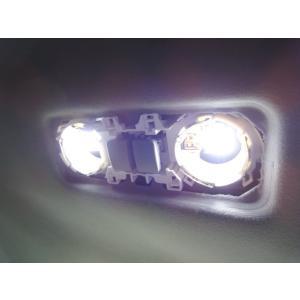 20系マジェスタ/LED(CHIP ON BOARD) リア読書灯(リアスポット) 200 CROWN MAJESTA/URS206・UZS207|mine-shop