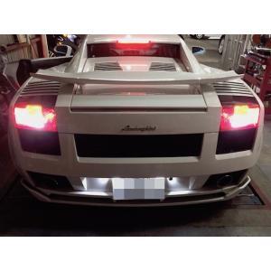 Lamborghini Gallardo/2835 Epistar LED バック(リバース)ランプ/ランボルギーニ ガヤルド・GH-JFGE11(前期)|mine-shop
