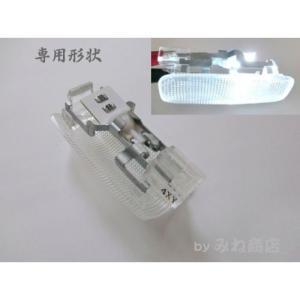 カムリ ハイブリッド LED(SMD)ドアカーテシランプ!! CAMRY HYBRID/AVV50 mine-shop 02