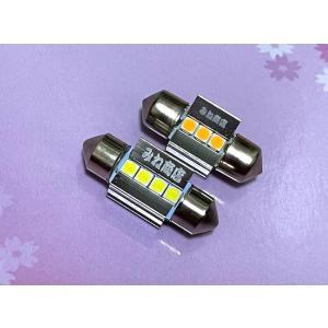 日産リーフ LED(SMD) ルームランプセット!! Nissan LEAF(AZE0/後期)「タイプ1」|mine-shop