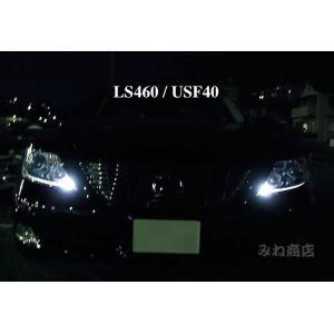 LEXUS LS460(前期) ポジションランプ/Epistar 3030 Power LED(9pcs) 400LM|mine-shop|02