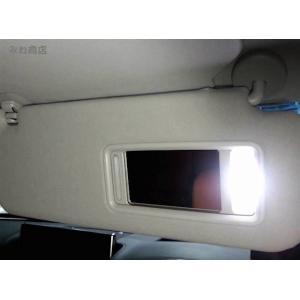 LEXUS LX570 専用 POWER COB 15LED バニティ(バイザー)ランプ/URJ201W レクサスLX(前期・後期)|mine-shop