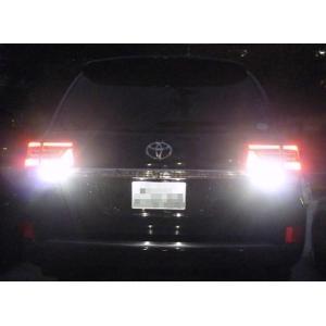 ランクル200(後期/ビッグマイナーチェンジ)CREE-XBD LED(800LM)バックランプ/ランドクルーザー|mine-shop