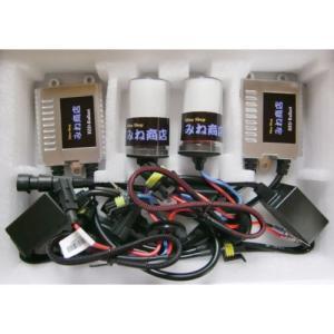 ランクル200 中期/FOG Lamp H.I.D SYSTEM kit 25W|mine-shop