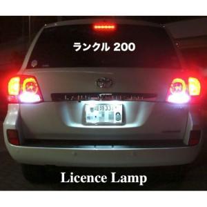 ランクル200 専用製作 LED(SMD5630)ナンバー灯/ランドクルーザー|mine-shop