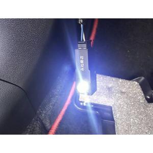 高輝度 SMD フットランプ(足元) ランクル200/URJ202W|mine-shop