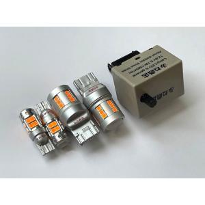 ランクル200 (中期) ウインカーランプ LED キット(by Reflector)|mine-shop