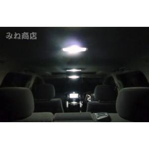 ランクル200 専用!! High Lumen ルームランプセット(前期・中期)ZX/AX|mine-shop