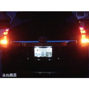 ランドクルーザー プラド150(前期・中期・後期)専用製作 LED(SMD5630)ナンバー灯!!/GRJ/TRJ/GDJ15# mine-shop