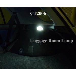 レクサスCT(中期・後期)LED(3030 monster SMD 340LM) ラゲージルームランプ「タイプ2」LEXUS CT200h/ZWA10|mine-shop