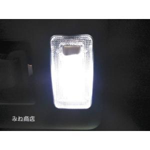 20系アルファード/ヴェルファイア専用 LED(SBSMD)ラゲージルームランプ mine-shop