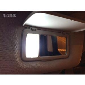 SUBARU LEVORG/LED(SMD) バニティーミラーランプ/スバル レヴォーグ(VMG/VM4)|mine-shop