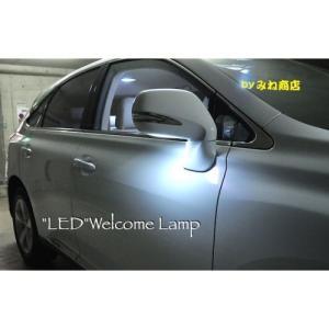 レクサス LEDドアミラーウエルカムランプ!! LEXUS RX270/RX350/RX450h|mine-shop