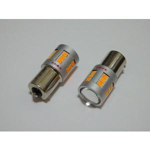 橙 S25/BAU15S(150°ピン角違い/シングル)Epistar 2835 LED/アンバー/オレンジ/2個セット|mine-shop