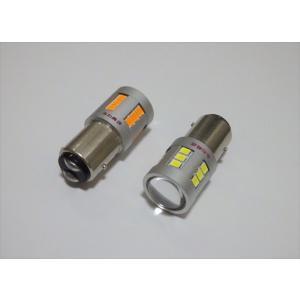 S25/BAY15D(180°ピン段違い/ダブル)Epistar 2835 LED/2個セット(白・橙)|mine-shop