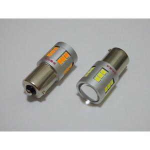 S25/BA15S(180°ピン/シングル)Epistar 2835 LED/2個セット(白・橙)|mine-shop