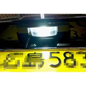 ホンダ S660/High Power SBSMDナンバー灯/HONDA S660 mine-shop