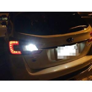 SUBARU LEVORG/Epistar 2835 LED バック(バックフォグ)ランプ/スバル レヴォーグ(VMG/VM4)|mine-shop