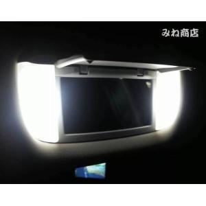 米国トヨタ タンドラ/最新LED(SMD)バニティランプ/US TOYOTA TUNDRA/SR・SR5|mine-shop