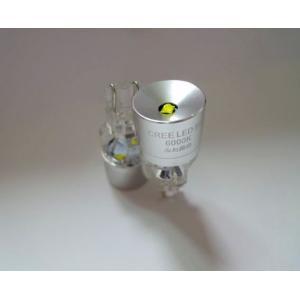ハイルーメン CREE XBD LED(by Reflector)T16/2個セット(白・橙)|mine-shop