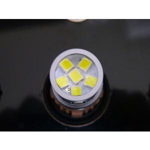 T20/7440(シングル)Epistar 2835 LED(800LM)/2個セット(白・橙)|mine-shop|04