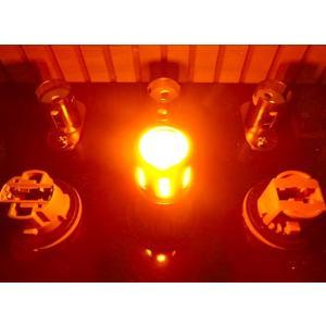T20/7440(シングル)Epistar 2835 LED(800LM)/2個セット(白・橙)|mine-shop|06