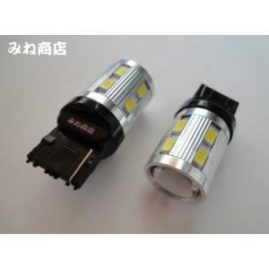 T20/7440(シングル)米国 CREE LED/2個セット(白・6500K)|mine-shop