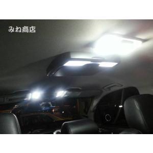 米国トヨタ タンドラ/最新LED(SMD)ルームランプセット/US TOYOTA TUNDRA/SR・SR5|mine-shop