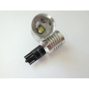 ハイルーメン CREE 3W/バックランプ専用 LED/T16/2個セット|mine-shop