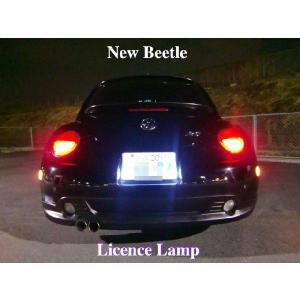 前期 ニュービートル/眩渋!! LEDナンバー灯/New Beetle(H11〜H17) mine-shop