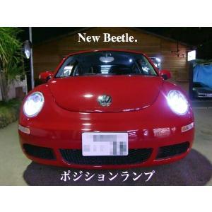VW ニュービートル 9C/SMD5050 ポジションランプ/New Beetle(H11〜H22) mine-shop