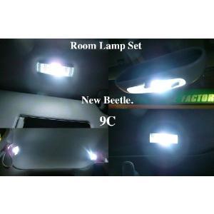 VW ニュービートル 9C/LEDルームランプセット/New Beetle(H11〜H22) mine-shop