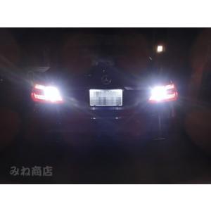 メルセデスベンツ Eクラス W212 前期/SMD2835バック(リバース)ランプ/Benz-E/W212 前期|mine-shop
