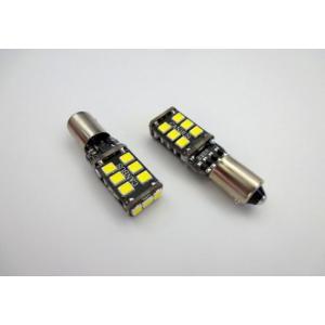 BAX9S(H6W)150°ピン角違い/ハイルーメンSMD2835/540LM/CANBUS キャンセラー内蔵/2個セット(白・橙)|mine-shop