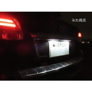 アベンシス SMD5050 ナンバー灯!! AVENSIS/ZRT272W|mine-shop