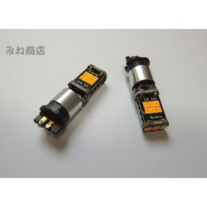 ハイルーメンSMD2835/800LM/PWY24W(PYW24W)アンバー(橙) CANBUSキャンセラー内蔵/2個セット|mine-shop