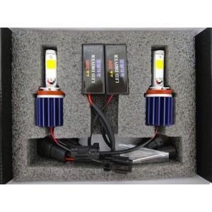 [値引き/セール] LEDフォグランプ/HIGH LUMEN POWER COB LED FOG LAMP KIT/2200lm (2800K/ゴールドイエロー) H8/H9/H11/H16(JP) 兼用|mine-shop
