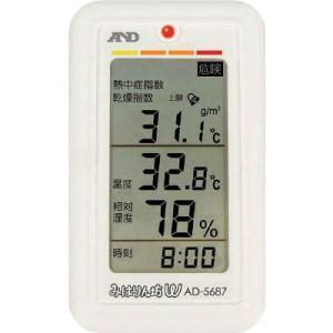 エー・アンド・デイ A&D みはりん坊W(乾燥指数・熱中症指数表示付温湿度計) AD5687